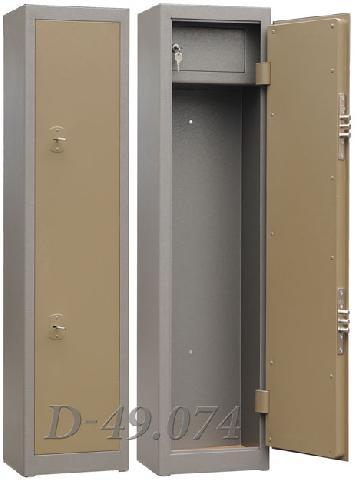 Оружейный сейф Gunsafe D 50.074 фото