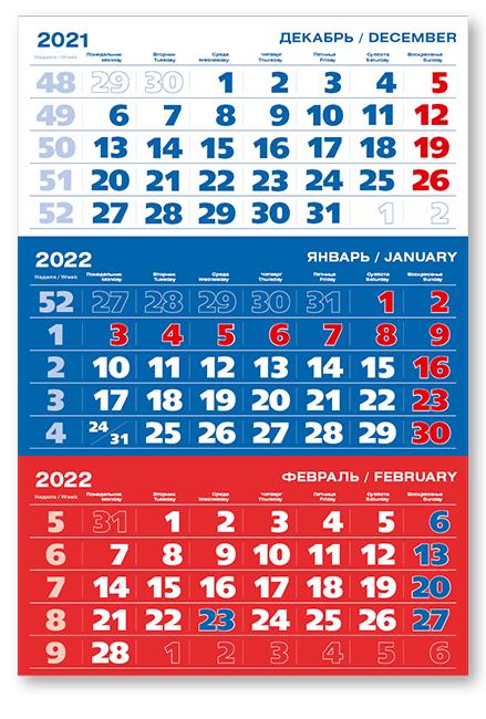 Календарные блоки Триколор, Мини 1-сп, триколор, 2022