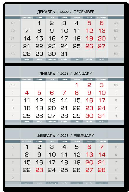 Фото - Календарные блоки Европа металлик, Мини 3-сп, серый, 2021 западная европа и культурная экспансия американизма