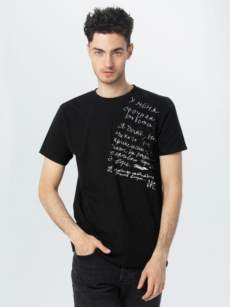 Футболка «Цитаты. Хармс. Работа», черная, размер XL