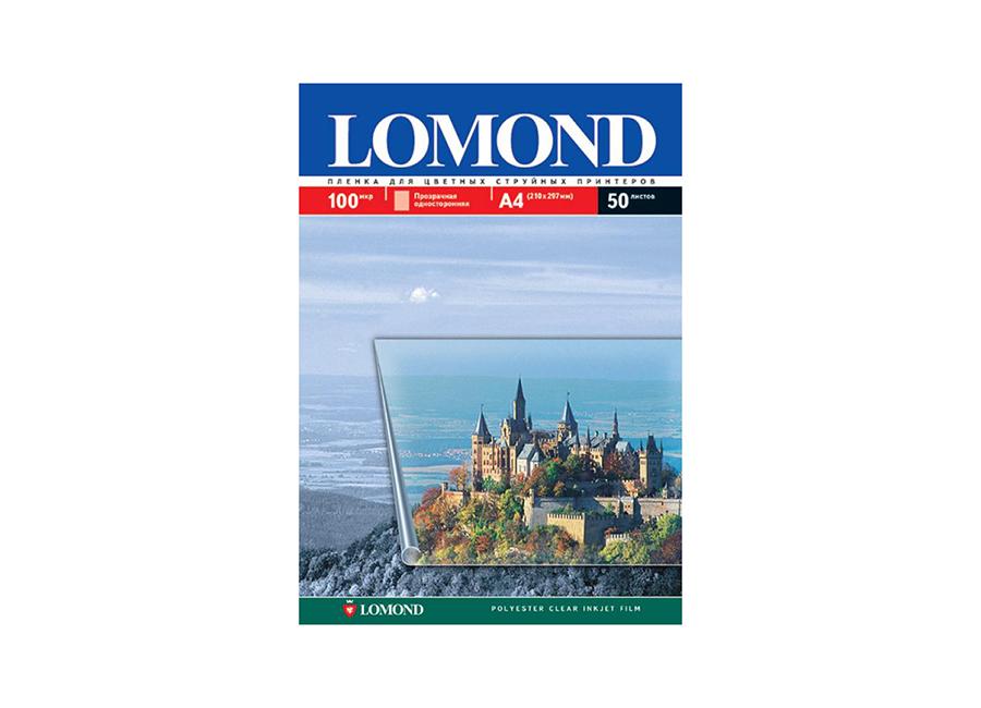 Lomond PET Ink Jet Film А4, 100 мкм, 50 листов