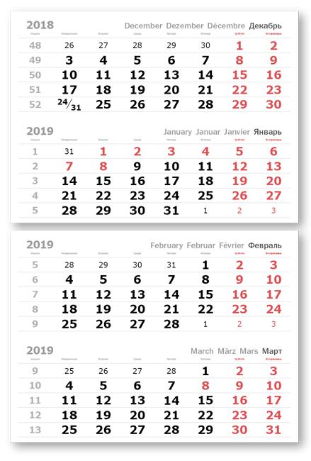 Фото - Календарные блоки Verdana Квадро-2, Мини 2-сп, серебристо-белый, 2020 кухонный гарнитур баронс групп гамма 2
