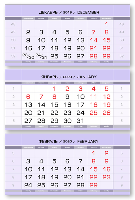 Календарные блоки Европа Арт металлик, Мини 3-сп, сиреневый, 2020 цена