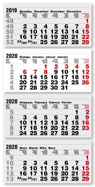 Фото - Календарные блоки Болд 3+0 (офсет), 4-блочный, серый, 2021 paul smith платье длиной 3 4