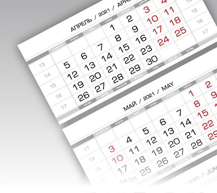 Фото - Календарные блоки Производственные, Мини 3-сп, серебристо-белый, 2021 divage мини щипчики для маникюра 3 цвета синий
