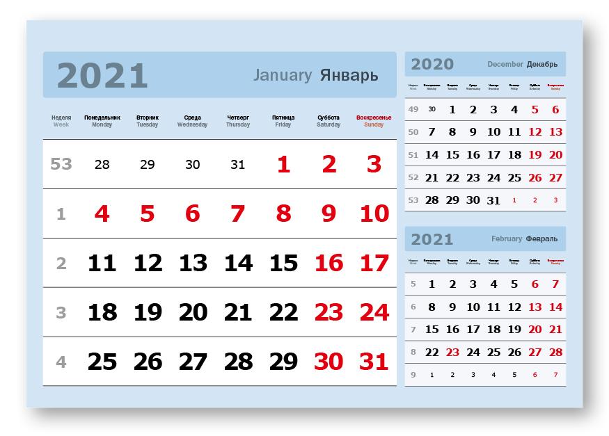 Фото - Календарные блоки Три в одном, Мини 1-сп, 297х207 мм, голубой, 2021 hasbro мини кукла принцессы дисней hasbro