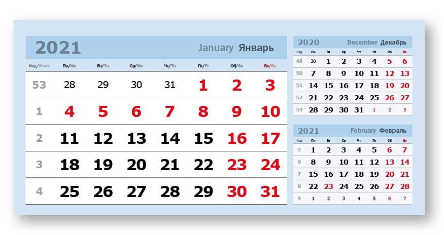 Фото - Календарные блоки Три в одном, Домики 1-сп, 95х200 мм, голубой, 2021