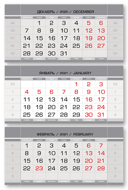 Фото - Календарные блоки Европа супер-металлик, Миди 3-сп, серебряный, 2021 календарные блоки европа металлик миди 1 сп бежевый 2021