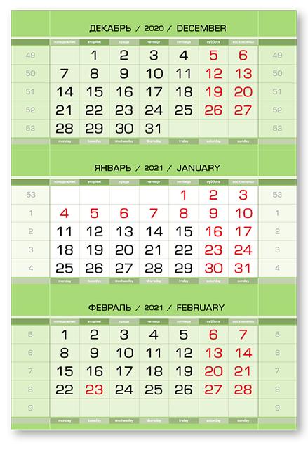 Фото - Календарные блоки Европа арт металлик, Мини 1-сп, салатовый, 2021 noisy may мини юбка