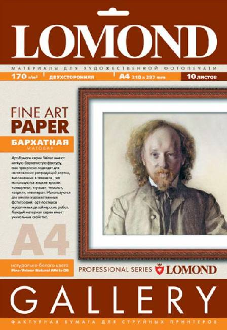 Lomond Fine-Velour Natural White DS Fine Art Gallery, А3, 170 г/м2, 20 листов мелованный картон app c2s art board delight gloss 310 г м2 45x32 см 100 листов