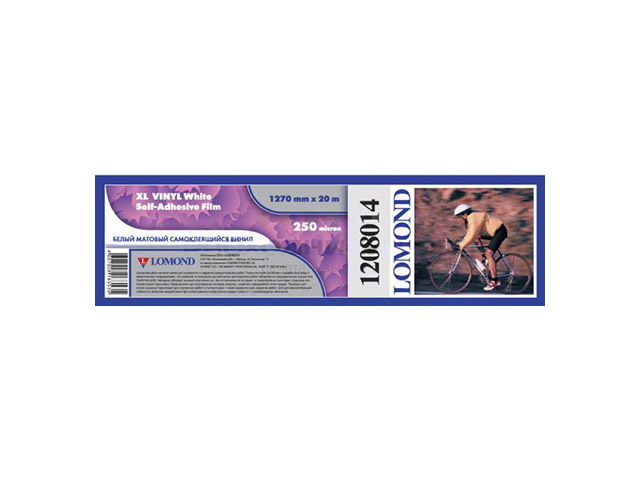 Рулонный самоклеящийся винил Lomond XL Vinyl White Self-Adhesive Film 250 мкм, 1.270x20 м, 50.8 мм (1208014)