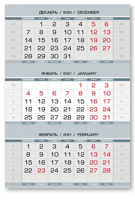 Фото - Календарные блоки Европа металлик, Мини 1-сп, серый, 2021 календарные блоки европа металлик миди 1 сп бежевый 2021