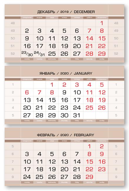 Календарные блоки Европа Арт металлик, Мини 3-сп, светло-кремовый, 2020