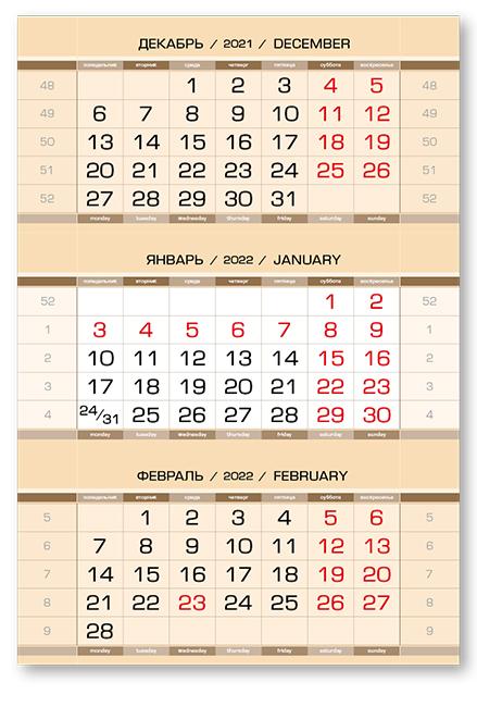 Календарные блоки Европа металлик, Мини 1-сп, бежевый, 2022