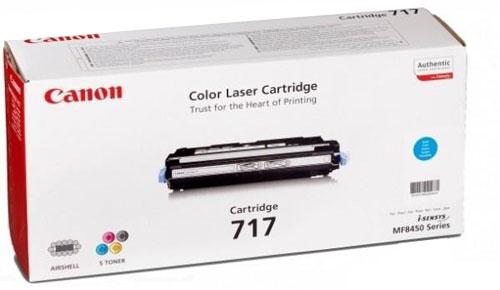 Фото - Картридж Canon 717 Cyan (2577B002) картридж 717 yellow 2575b002