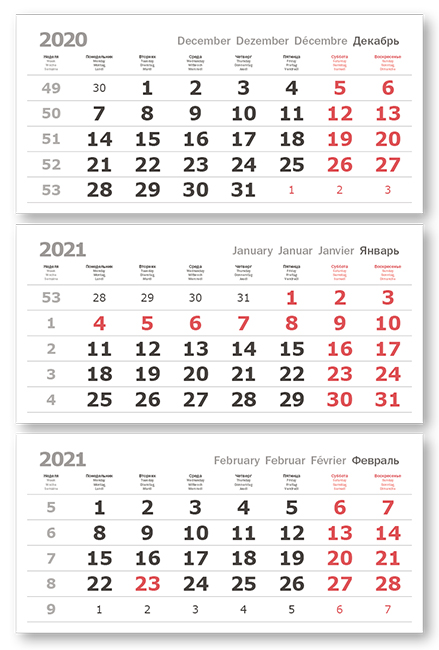 Фото - Календарные блоки Verdana 2+0 (офсет), Миди 3-сп, белый, 2021 kingsilk seda tx 13 2 сп голубой