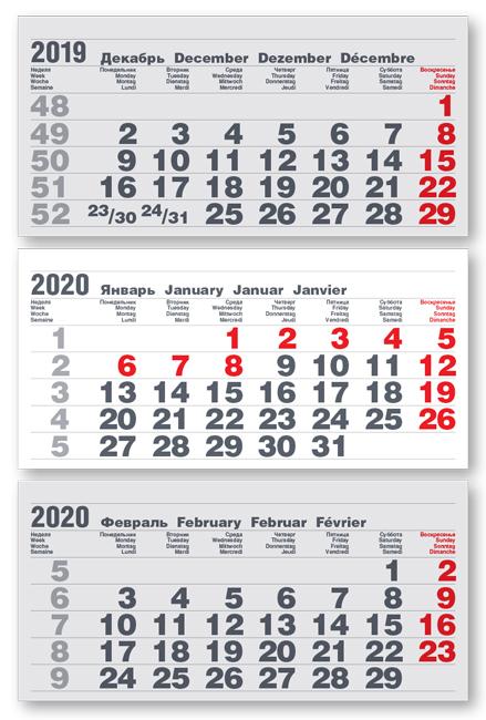 Календарные блоки Болд 2+0 (офсет), Миди 3-сп, серый, 2020