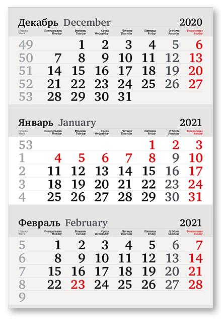 Фото - Календарные блоки Бизнес, Мини 1-сп, серый, 2021 веломайка мужская dare 2b equal jersey цвет серый dmt462 5pl размер xl 56