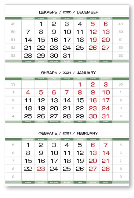 Фото - Календарные блоки Европа Арктик, Мини 1-сп, зеленовато-белый, 2021 западная европа и культурная экспансия американизма