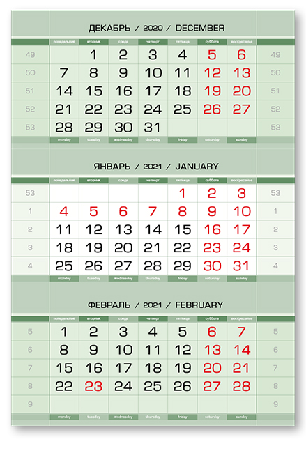 Фото - Календарные блоки Европа металлик, Мини 1-сп, зеленый, 2021 ботинки женские tamaris цвет зеленый 1 1 25208 20 704 220 размер 40