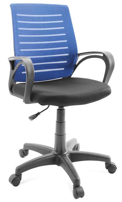 Кресло оператора Гелеос Бонд, синее