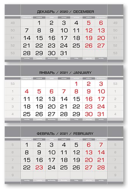 Фото - Календарные блоки Европа супер-металлик, Мини 3-сп, серебряный, 2021 конструктор город мастеров большие кубики супер джипы ll 1008 r