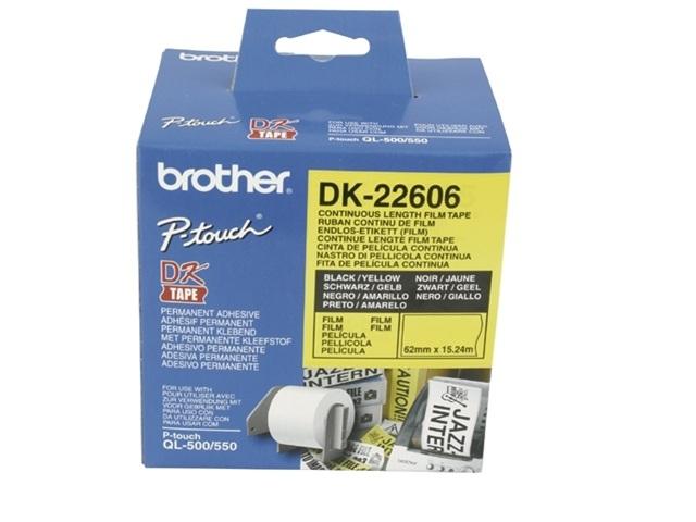 Клеящаяся лента DK22606 цена