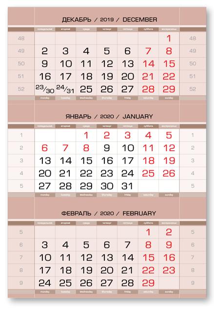 купить Календарные блоки Европа Арт металлик, Мини 1-сп, молочный шоколад, 2020 онлайн