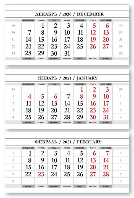 Фото - Календарные блоки Смарт-дизайн, Мини 3-сп, серебристо-белый, 2021 noisy may мини юбка