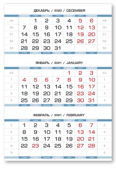 Фото - Календарные блоки Европа Арктик, Мини 1-сп, голубовато-белый, 2021 darling london мини юбка
