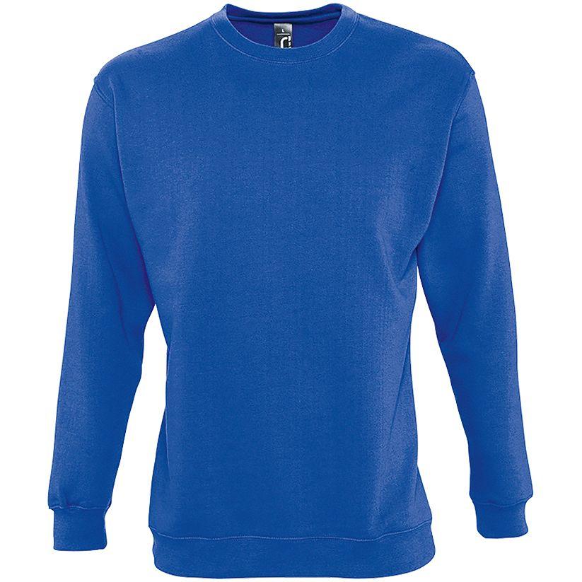 Толстовка SUPREME 280 ярко-синяя, размер 3XL толстовка stan ярко синяя размер 3xl