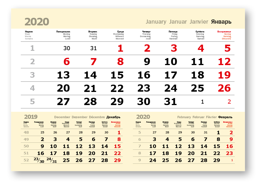 Календарные блоки Три в одном (офсет), Мини 1-сп, 297х207 мм, желтый, 2020 календарные блоки три в одном офсет мини 1 сп 297х207 мм серый 2020