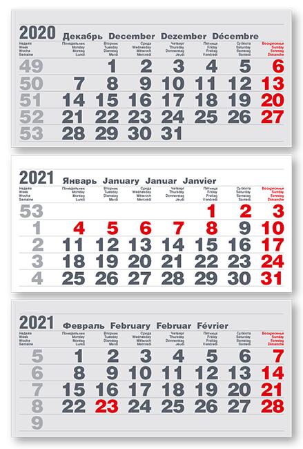 Фото - Календарные блоки Болд 2+0 (офсет), Мини 3-сп, серый, 2021 карандаш staff нв 2 мм серый