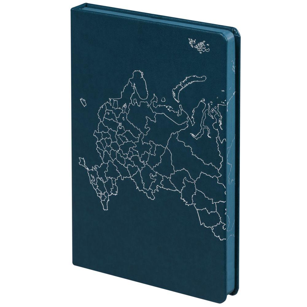 цена на Ежедневник «Открывая Россию», синий