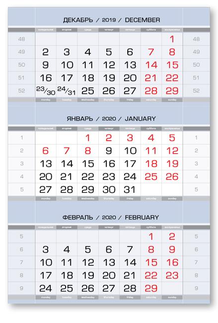 цена Календарные блоки Европа Арт металлик, Мини 1-сп, небесно-голубой, 2020 онлайн в 2017 году