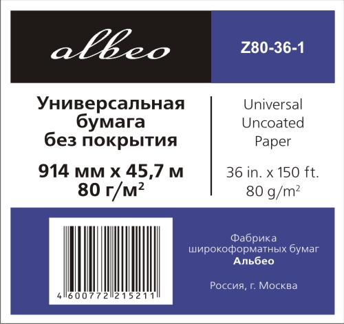 Albeo Universal Uncoated Paper 80 г/м2, 0.914x45.7 м, 50.8 мм (Z80-36-1) universal bond paper 80 г м2 1 067x45 7 м 50 8 мм q1398a