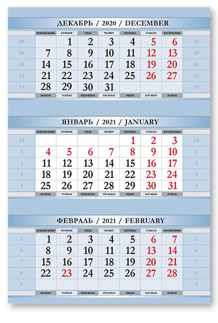 Фото - Календарные блоки Смарт-дизайн, Мини 1-сп, голубой, 2021 jimmy garmin vivomove мода спортивный зрелищный мониторинг активности смарт часы спортивная версия белый