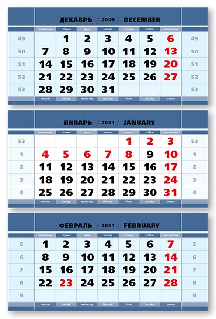 Фото - Календарные блоки Болд супер-металлик, Миди 3-сп, синий металлик, 2021 носки мужские брестские classic цвет темно синий 3 пары 14с2122 000 размер 27