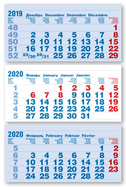 Фото - Календарные блоки Болд 2+0 (офсет), Мини 3-сп, голубой, 2020 лонгслив мужской adidas adipro 18 gk l цвет голубой cv6350 размер xxl 60 62