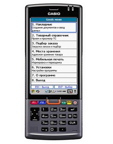 Casio G500-25E