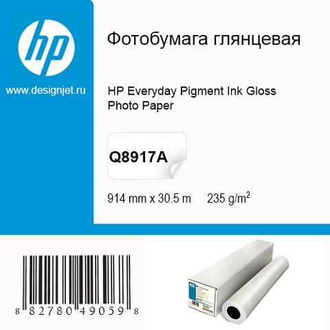 Фото - Фотобумага HP Q8917A (глянцевая) фотобумага