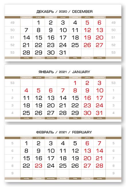 Фото - Календарные блоки Европа Арктик, Мини 3-сп, золотисто-белый, 2021 hasbro мини кукла принцессы дисней hasbro