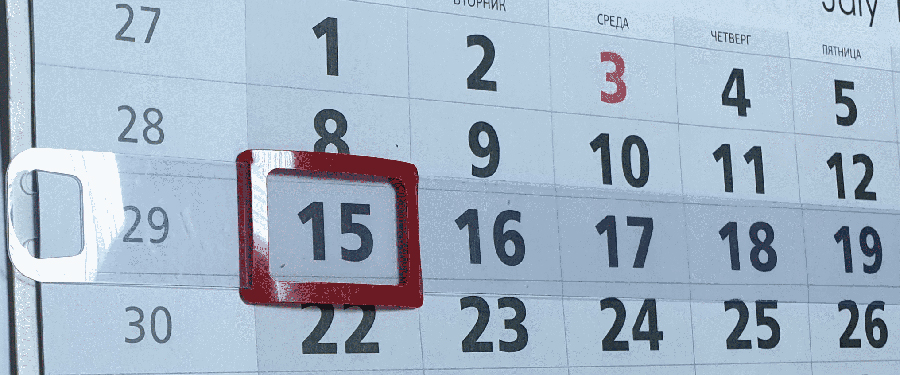Календарные курсоры на жесткой ленте, 3-ий размер, 421-600 мм, 100 шт, красные