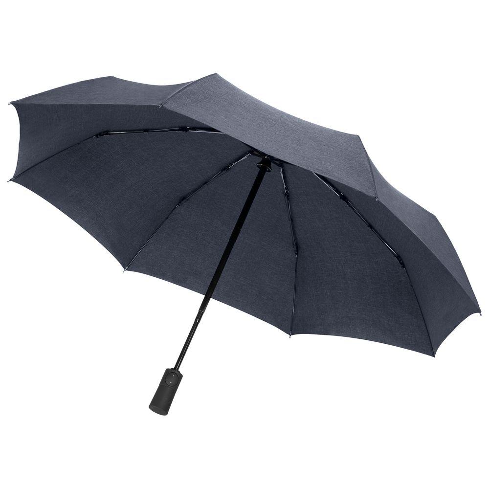 Складной зонт rainVestment, темно-синий меланж зонт складной zemsa zemsa mp002xw13drd