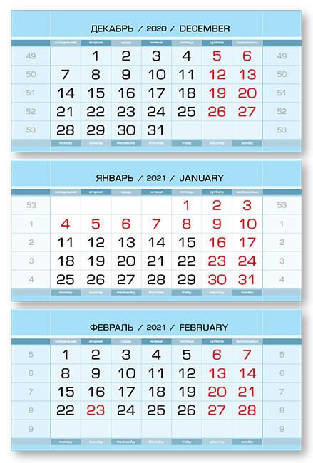 Фото - Календарные блоки Европа Арт металлик, Мини 3-сп, светло-голубой, 2021 divage мини щипчики для маникюра 3 цвета синий