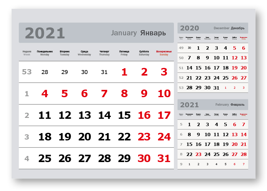 Фото - Календарные блоки Три в одном, Миди 1-сп, 335х235 мм, серый, 2021 веломайка мужская dare 2b equal jersey цвет серый dmt462 5pl размер xl 56