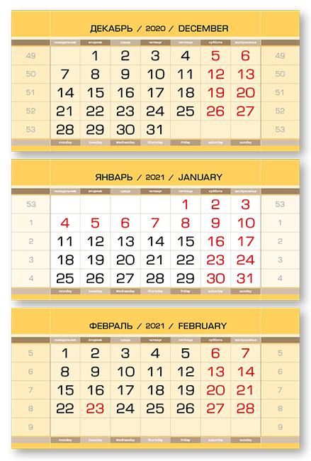 Фото - Календарные блоки Европа арт металлик, Мини 3-сп, желтый, 2021 noisy may мини юбка