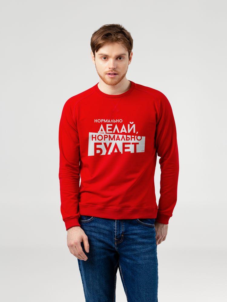 Свитшот мужской «Нормально делай», красный, размер XL