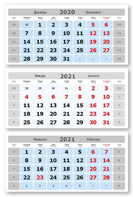 Фото - Календарные блоки Новая волна, Мини 3-сп, голубой, 2021 noisy may мини юбка