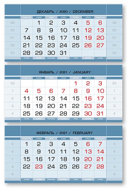 Фото - Календарные блоки Европа супер-металлик, Миди 3-сп, голубой металлик, 2021 календарные блоки европа металлик миди 1 сп бежевый 2021